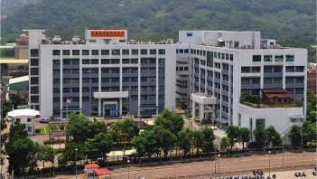 財團法人紡織產業綜合研究所