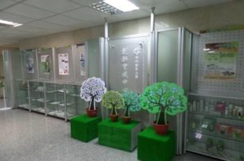 高雄醫學大學創新中小企業創新育成中心